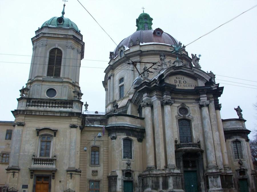 La Iglesia Católica Dominicana, Lviv (Ucrania)