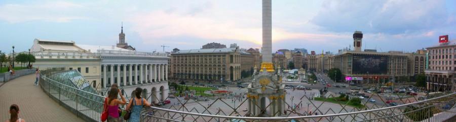 Maidan Nezalezhnist
