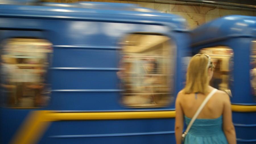 metro de ucrania
