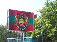 tiraspol_transnistria