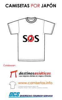 camisetasporjapon_imagen