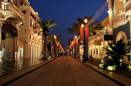 Macau </p> <p>Luego está la otra cara de Macao, la de los <a href=