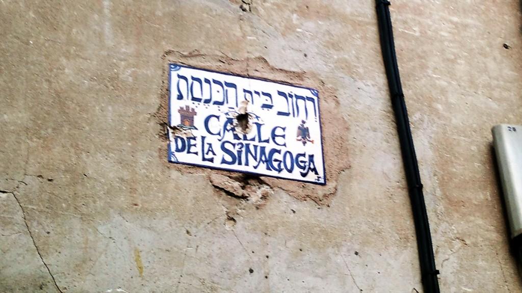 calle de la sinagoga siguenza