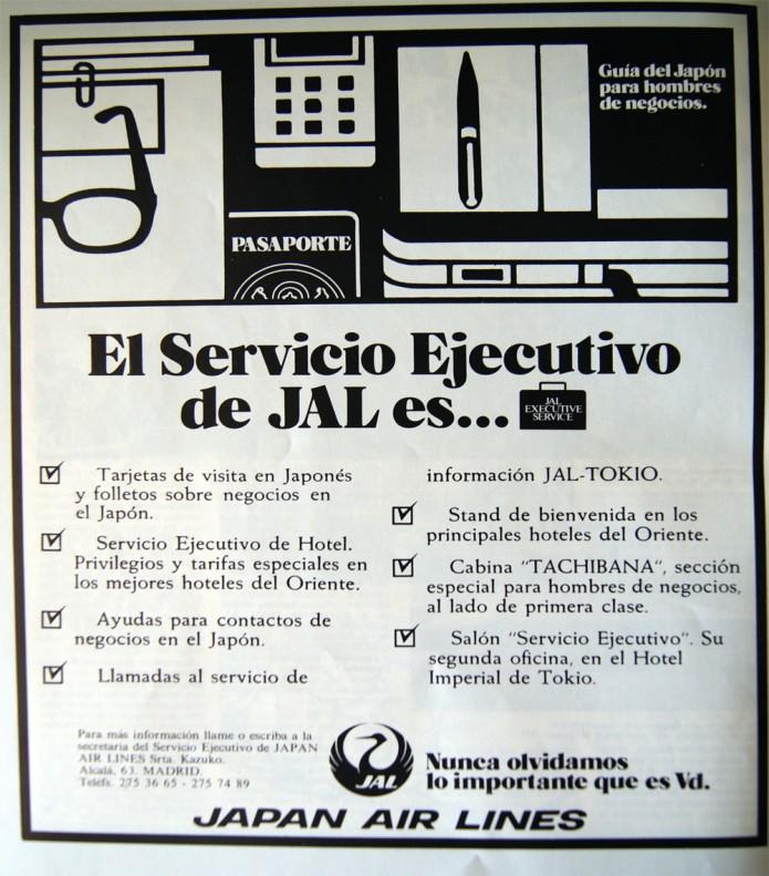 """JAL 1978 """"Servicio ejecutivo"""""""