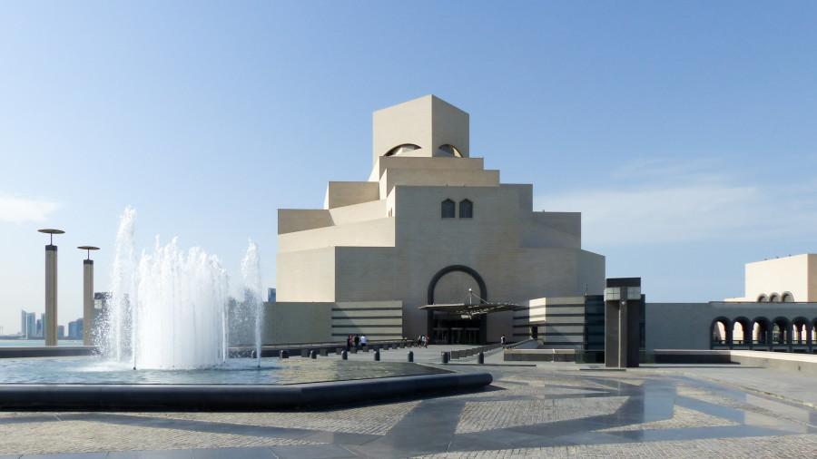 museo de arte islamico