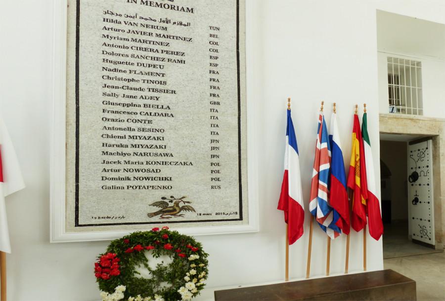 Memorial a las víctimas del ataque del museo del Bardo