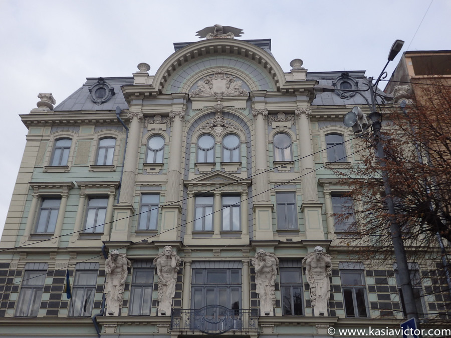 Uno de los edificios barrocos de Chernivtsi